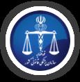 اداره کل پزشکی قانونی استان مرکزی
